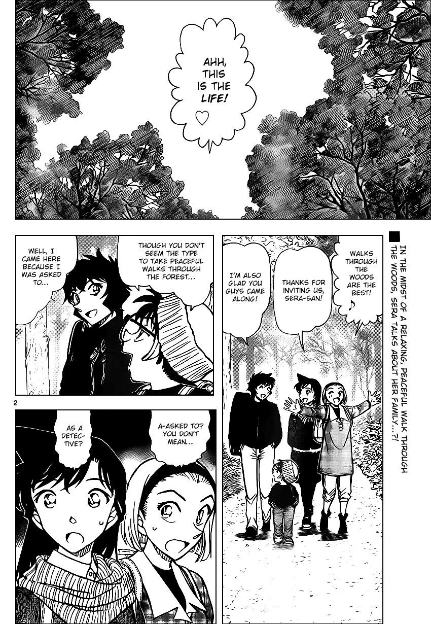 Detective Conan Chapter 872  Online Free Manga Read Image 2