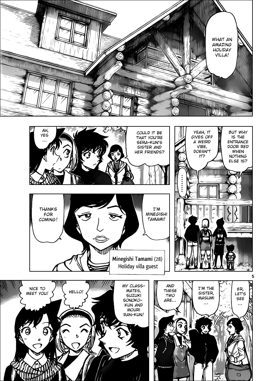 Detective Conan Chapter 872  Online Free Manga Read Image 5