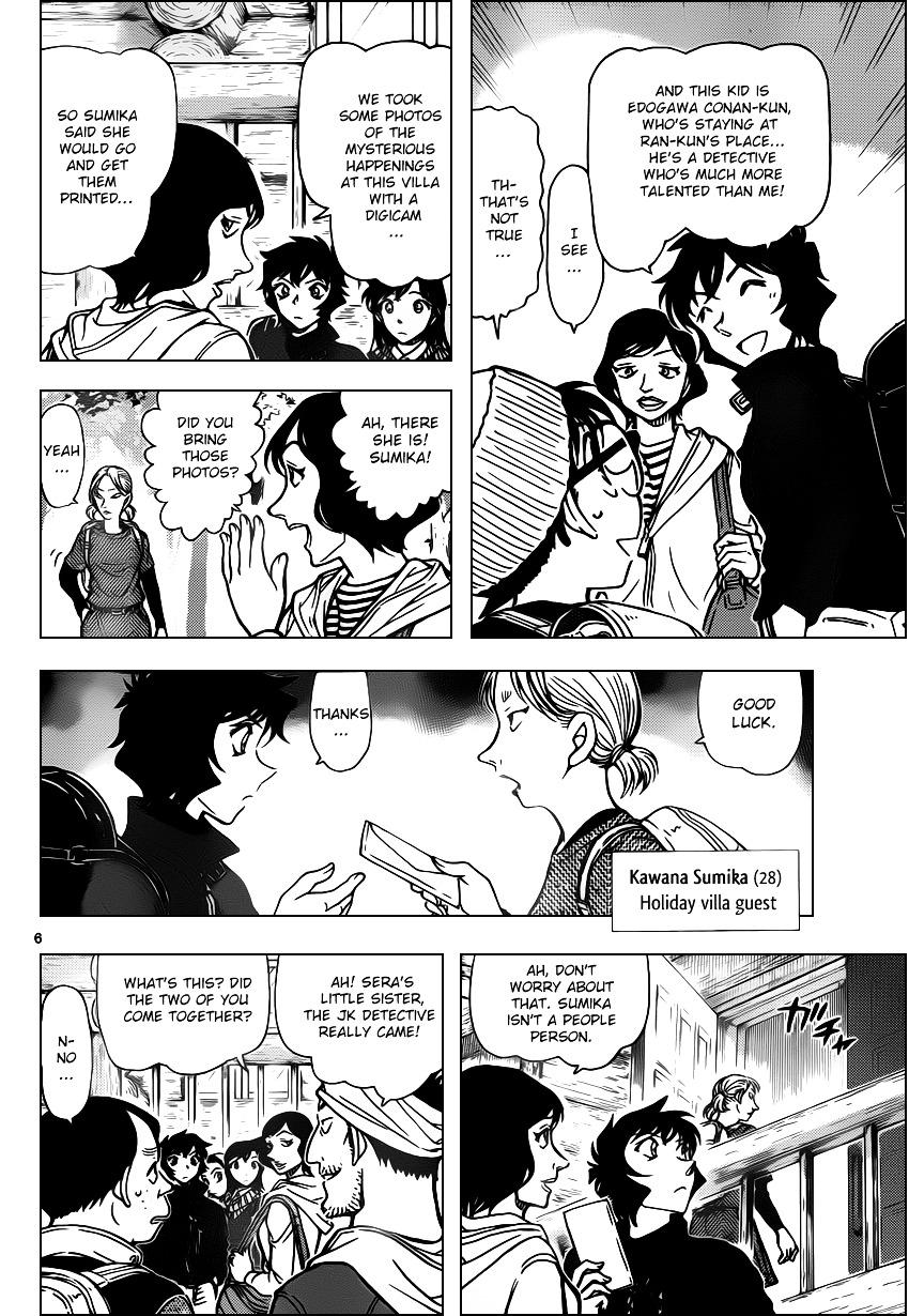 Detective Conan Chapter 872  Online Free Manga Read Image 6