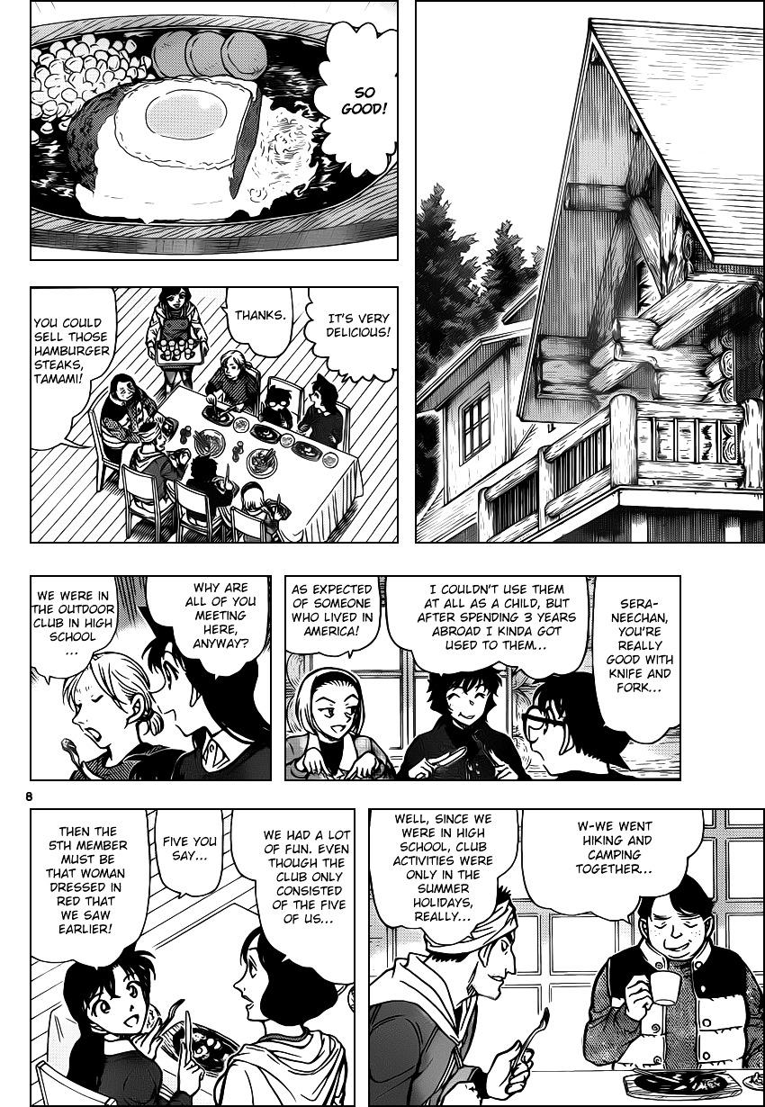 Detective Conan Chapter 872  Online Free Manga Read Image 8