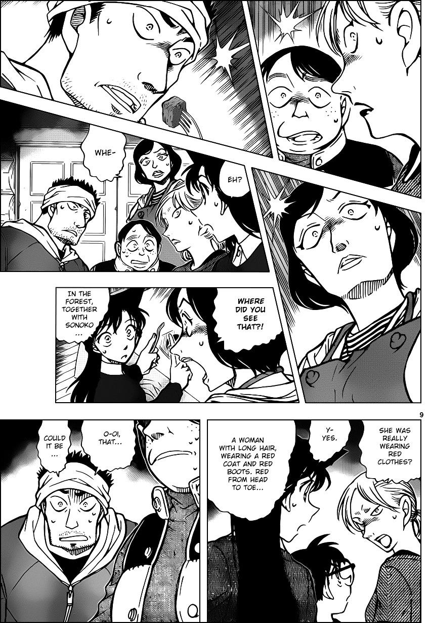 Detective Conan Chapter 872  Online Free Manga Read Image 9