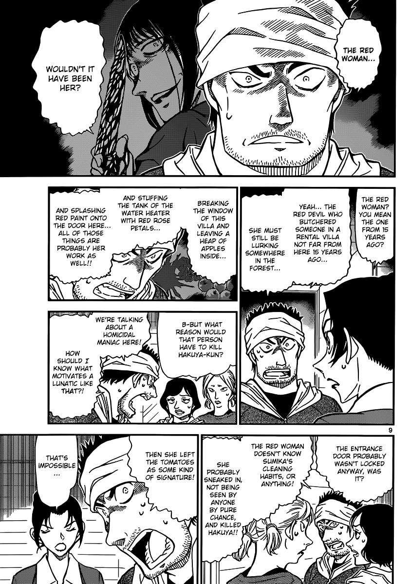 Detective Conan Chapter 873  Online Free Manga Read Image 10