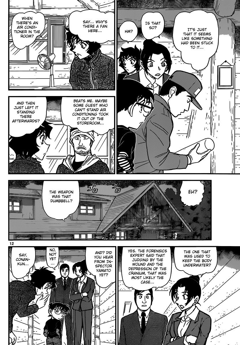 Detective Conan Chapter 873  Online Free Manga Read Image 13