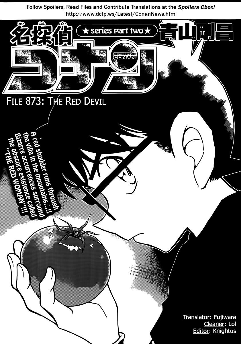 Detective Conan Chapter 873  Online Free Manga Read Image 2