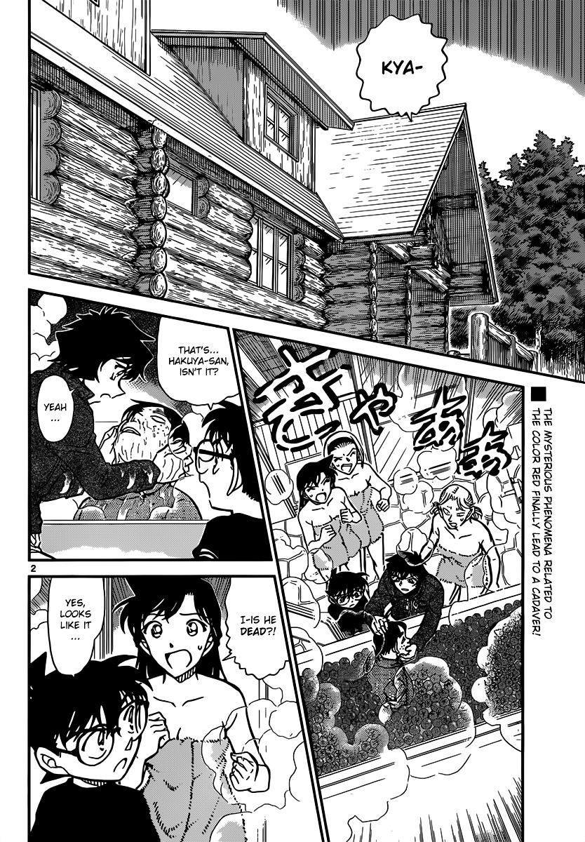 Detective Conan Chapter 873  Online Free Manga Read Image 3