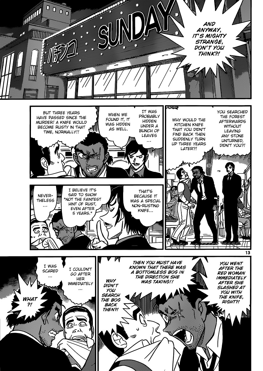 Detective Conan Chapter 874  Online Free Manga Read Image 13