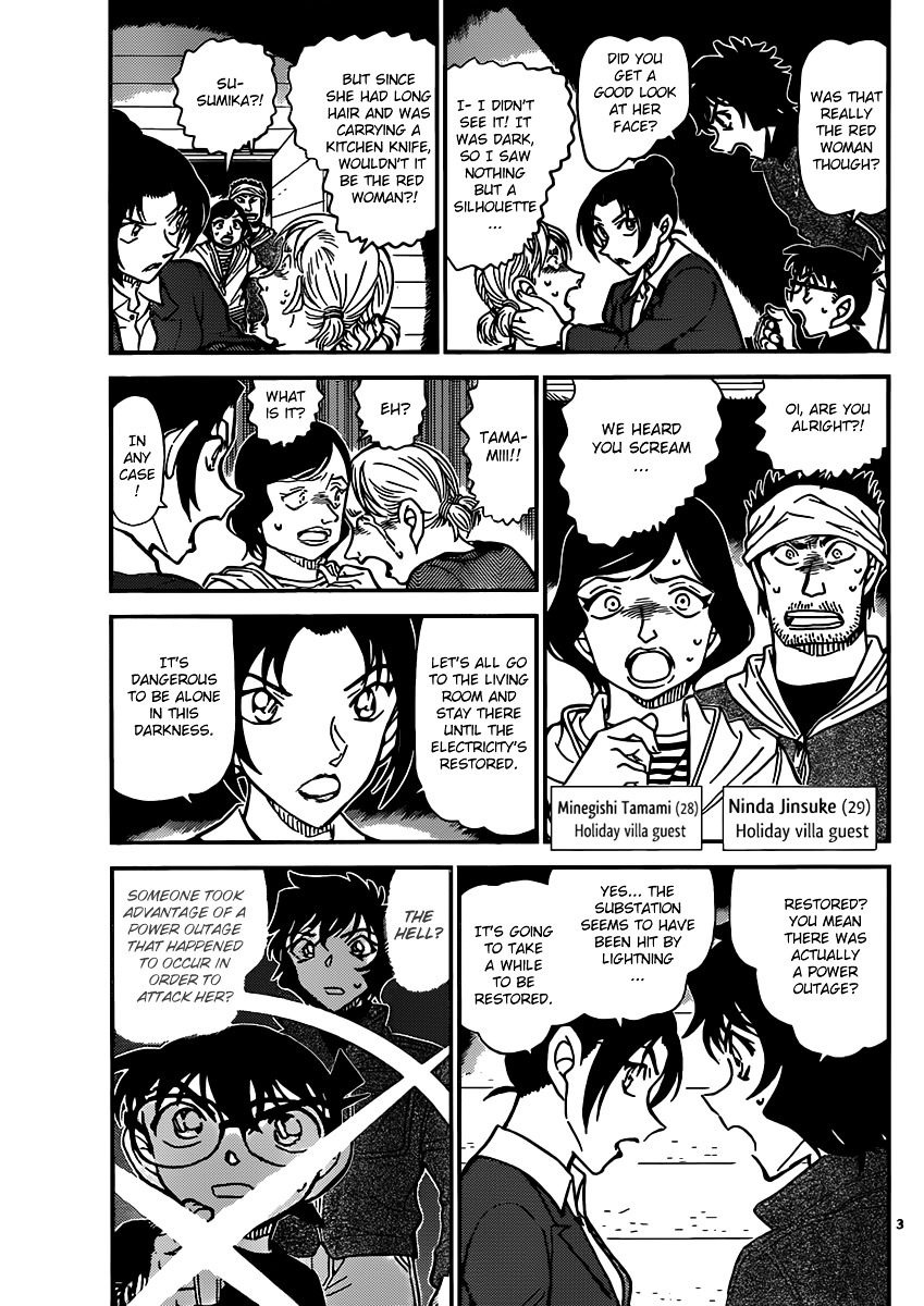 Detective Conan Chapter 874  Online Free Manga Read Image 3