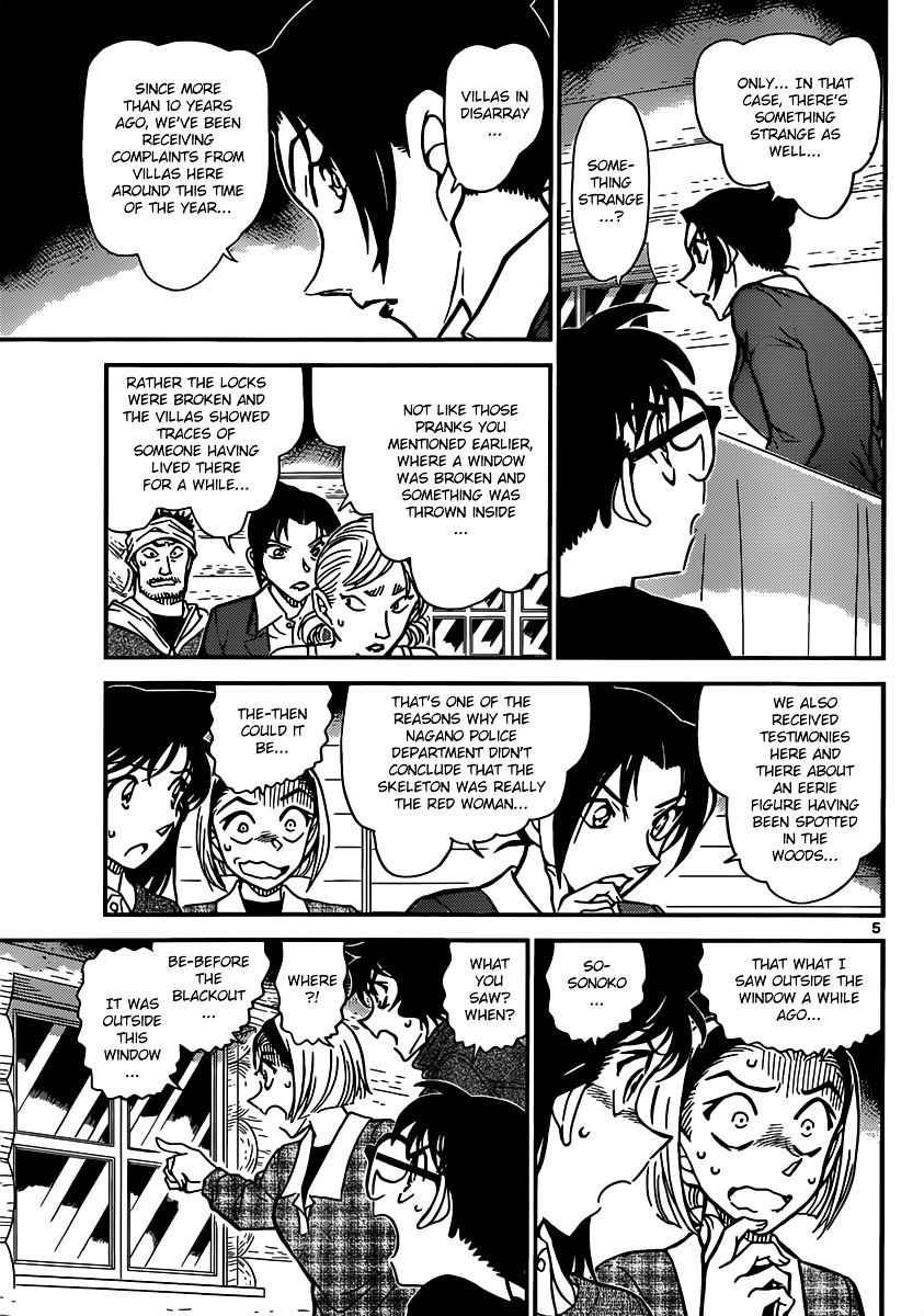 Detective Conan Chapter 874  Online Free Manga Read Image 5