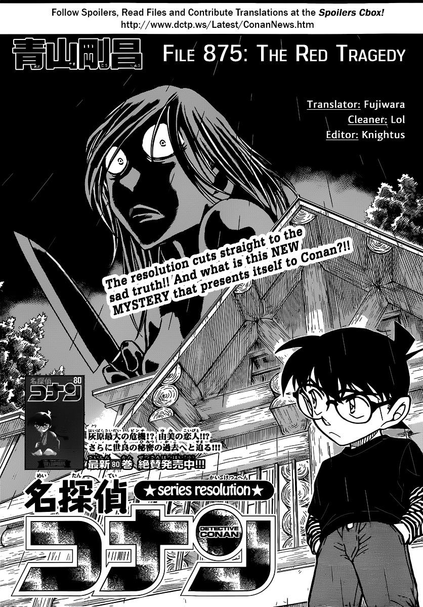 Detective Conan Chapter 875  Online Free Manga Read Image 1