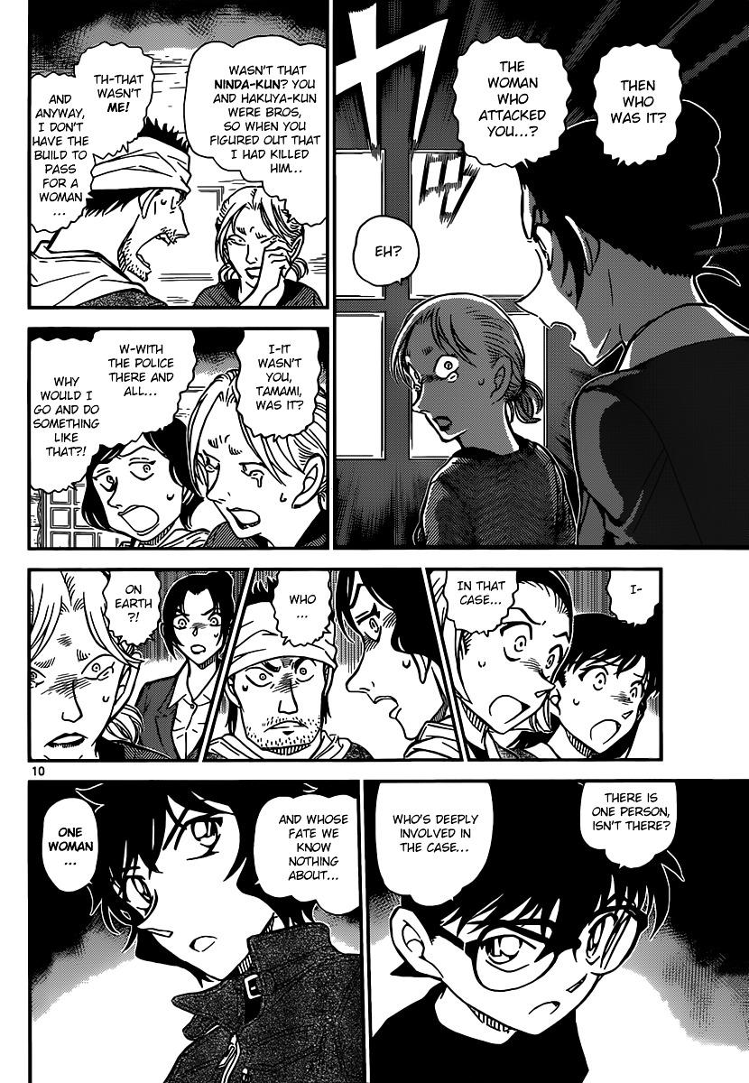 Detective Conan Chapter 875  Online Free Manga Read Image 10