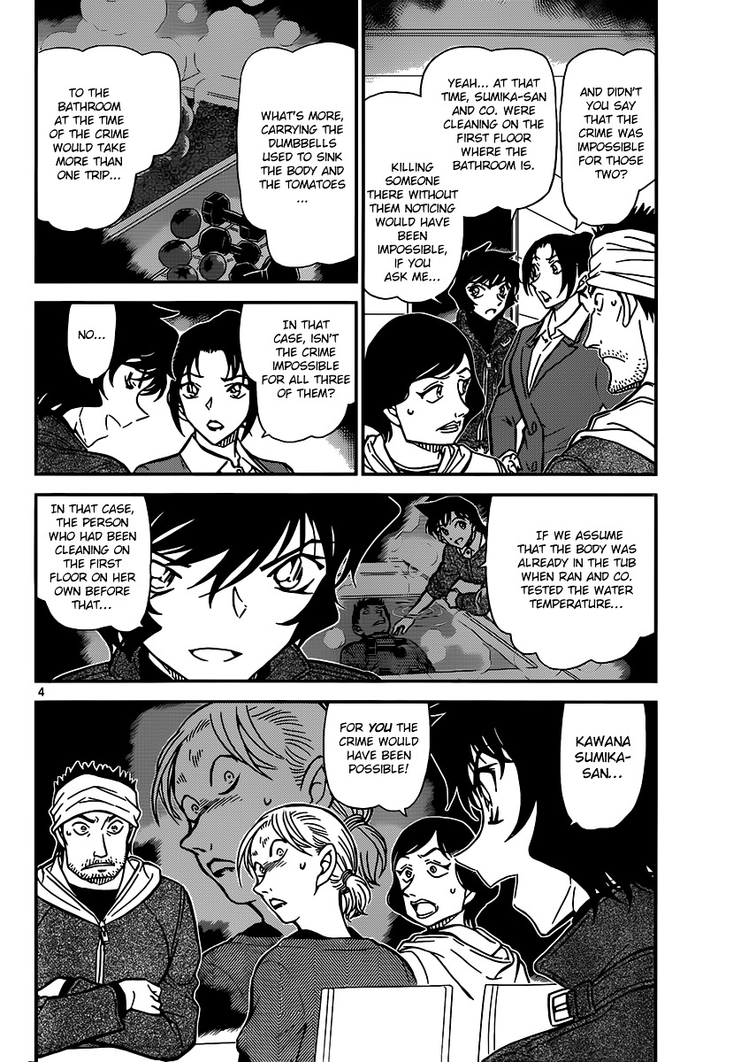 Detective Conan Chapter 875  Online Free Manga Read Image 4