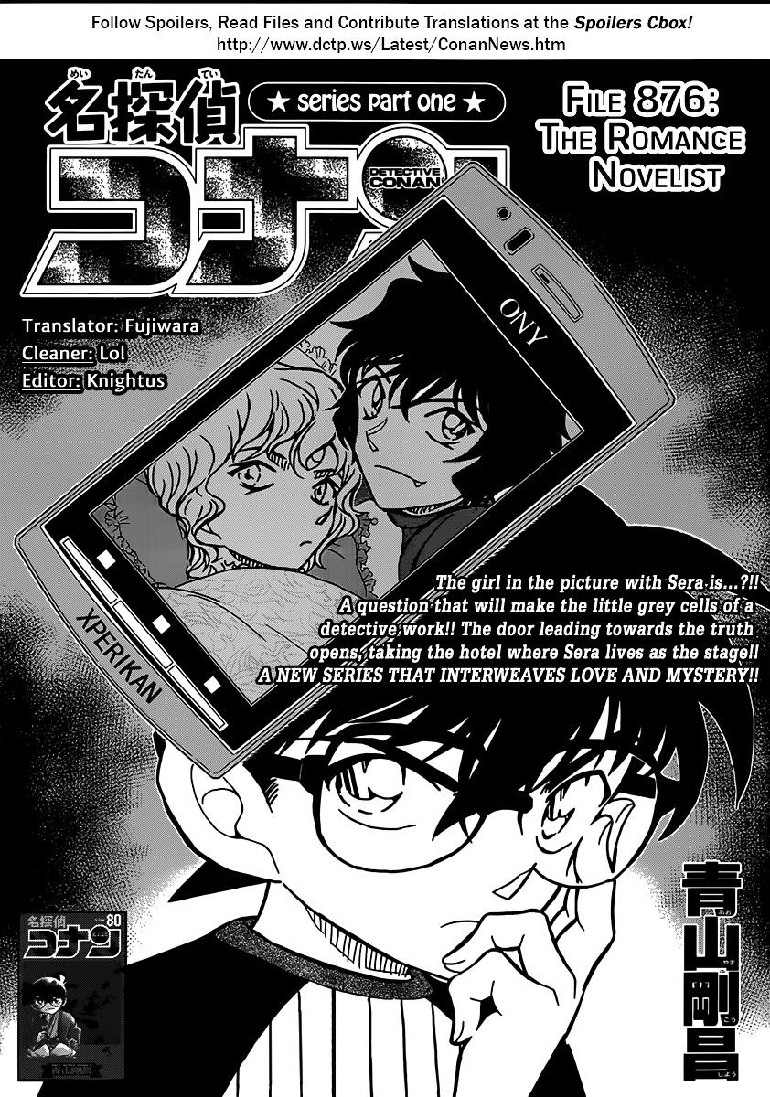 Detective Conan Chapter 876  Online Free Manga Read Image 1