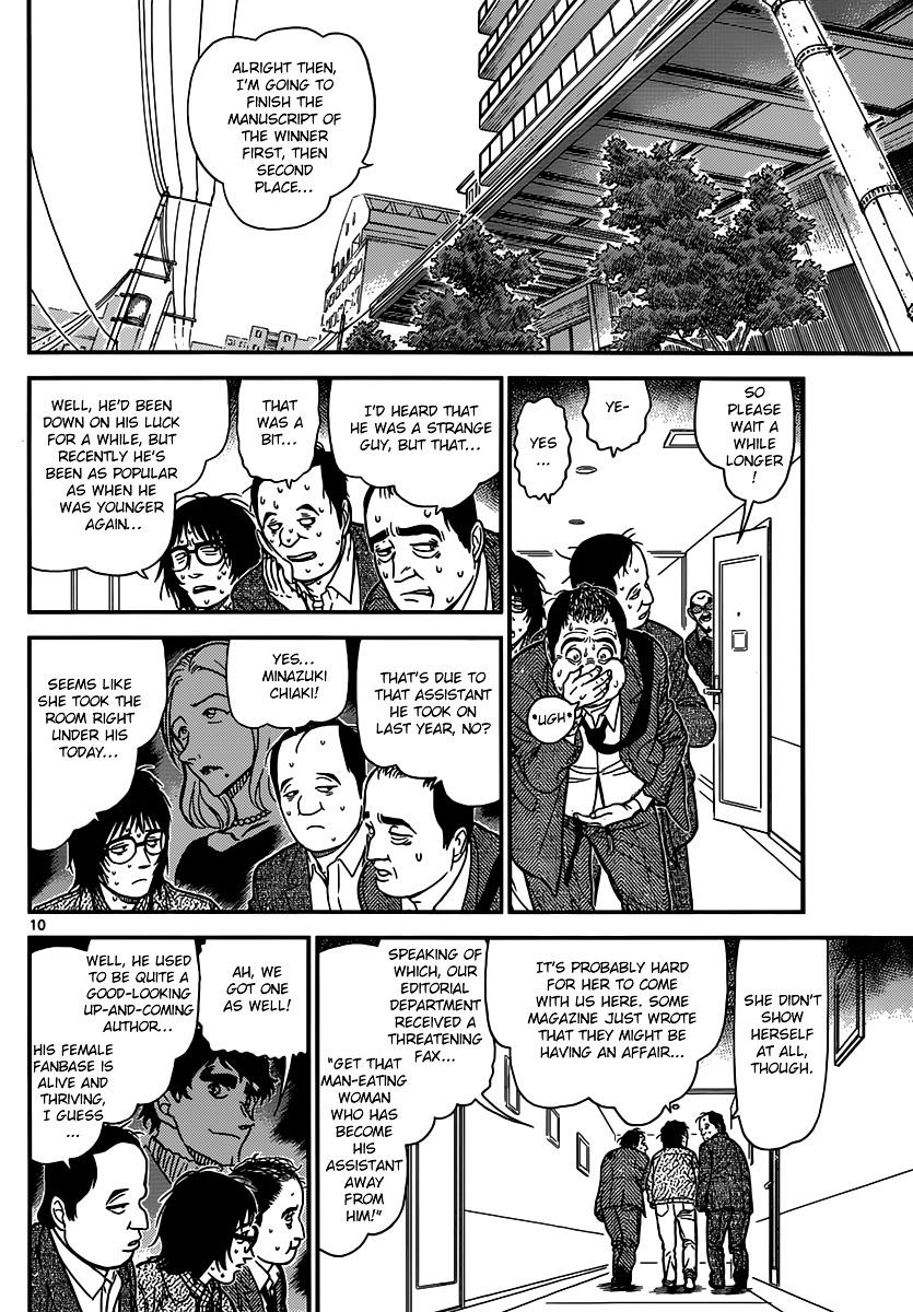 Detective Conan Chapter 876  Online Free Manga Read Image 10