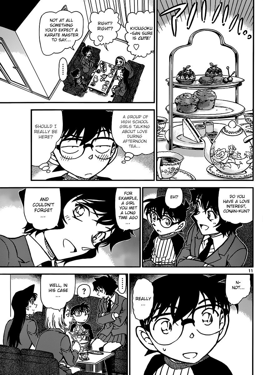 Detective Conan Chapter 876  Online Free Manga Read Image 11