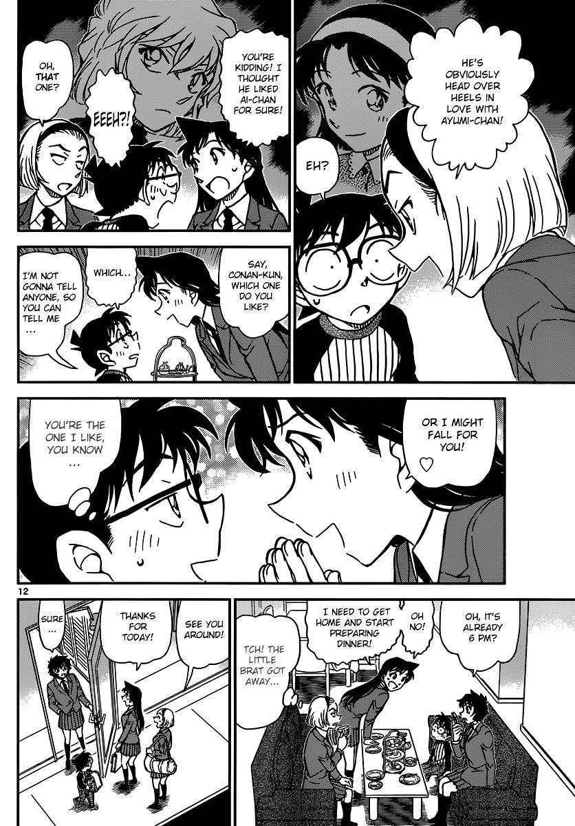 Detective Conan Chapter 876  Online Free Manga Read Image 12