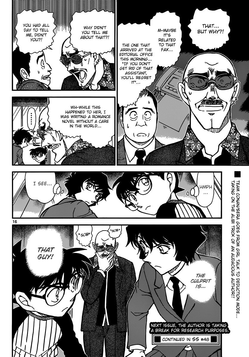 Detective Conan Chapter 876  Online Free Manga Read Image 16