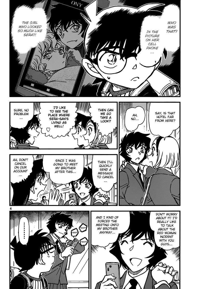 Detective Conan Chapter 876  Online Free Manga Read Image 4
