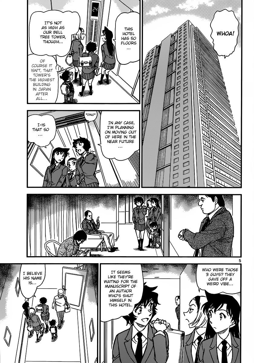 Detective Conan Chapter 876  Online Free Manga Read Image 5