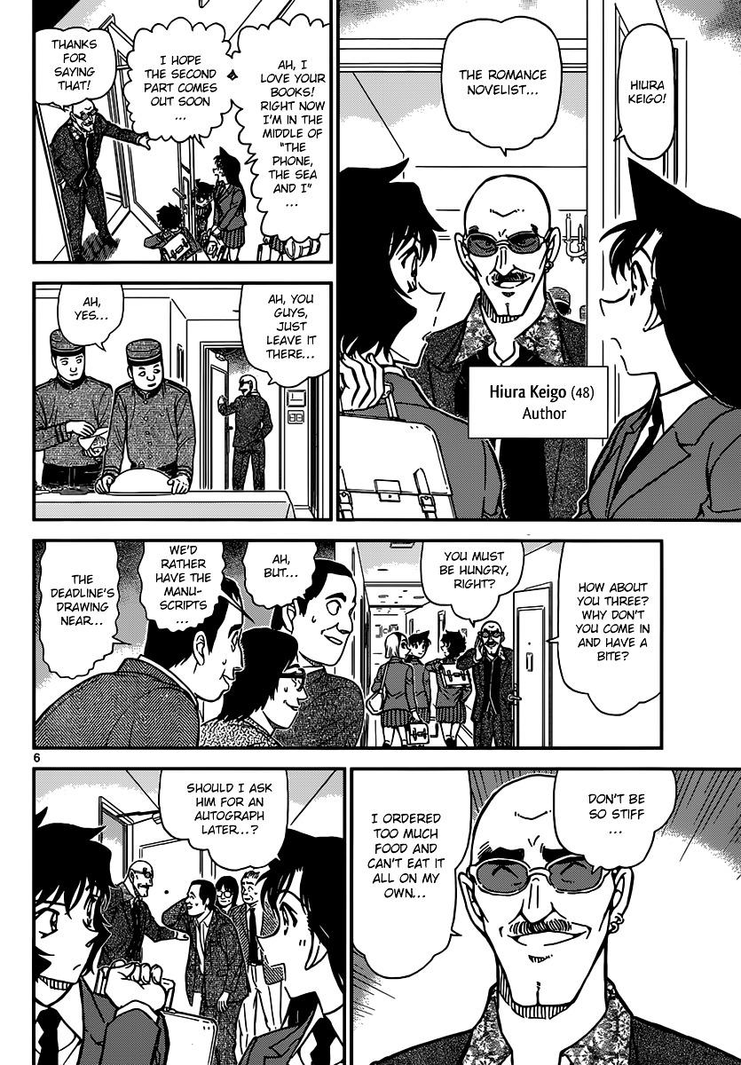 Detective Conan Chapter 876  Online Free Manga Read Image 6