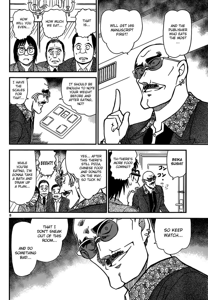 Detective Conan Chapter 876  Online Free Manga Read Image 8
