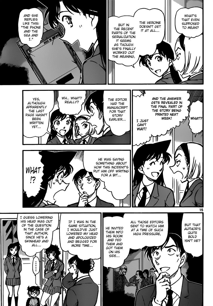 Detective Conan Chapter 877  Online Free Manga Read Image 15