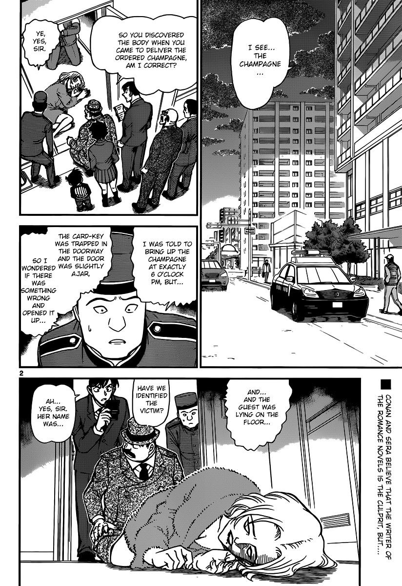 Detective Conan Chapter 877  Online Free Manga Read Image 2