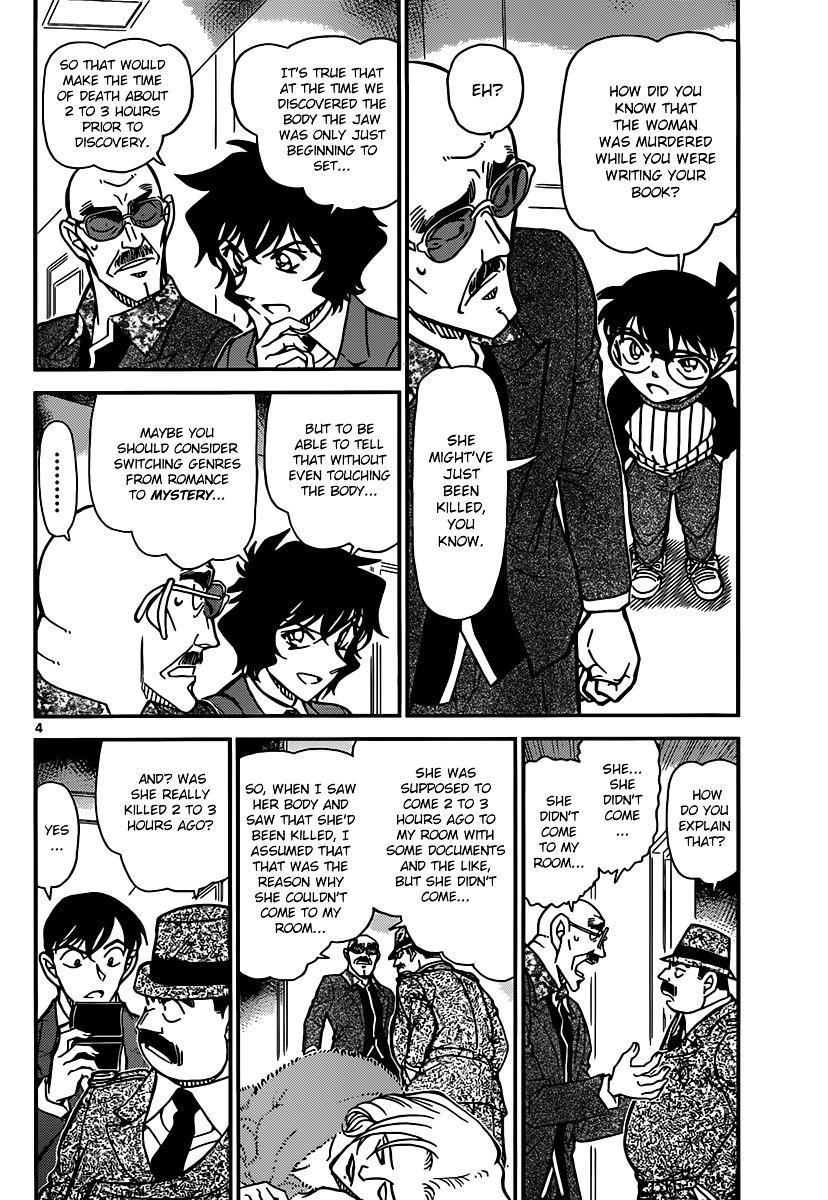 Detective Conan Chapter 877  Online Free Manga Read Image 4