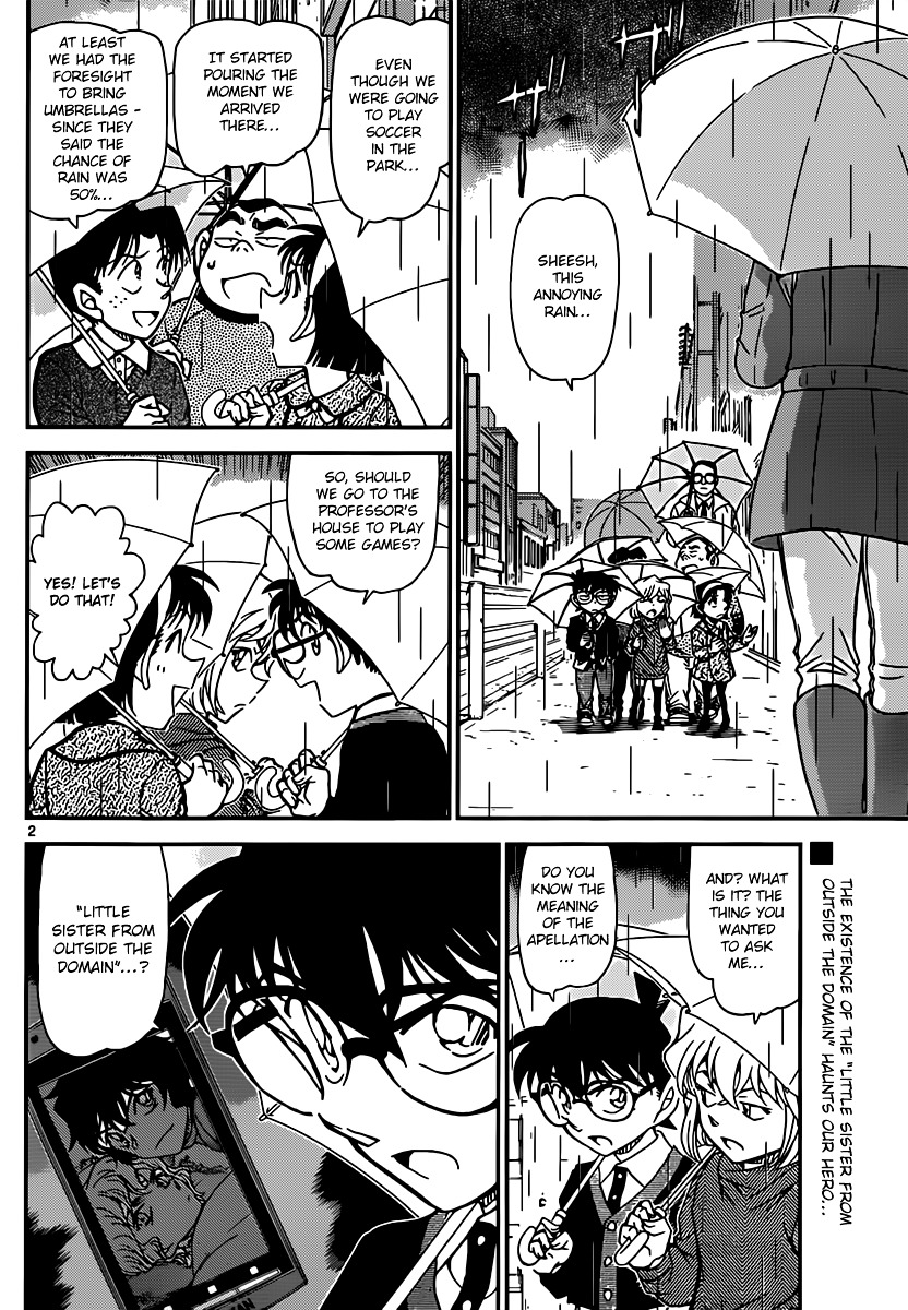 Detective Conan Chapter 879  Online Free Manga Read Image 2