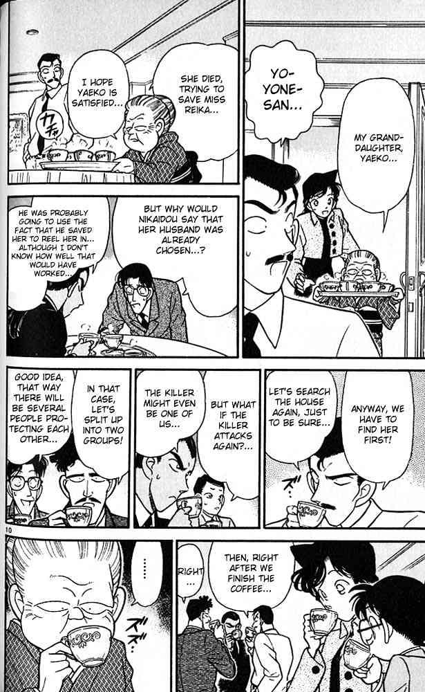 Detective Conan Chapter 88  Online Free Manga Read Image 10