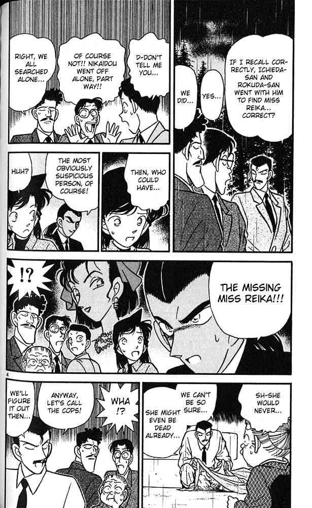 Detective Conan Chapter 88  Online Free Manga Read Image 4