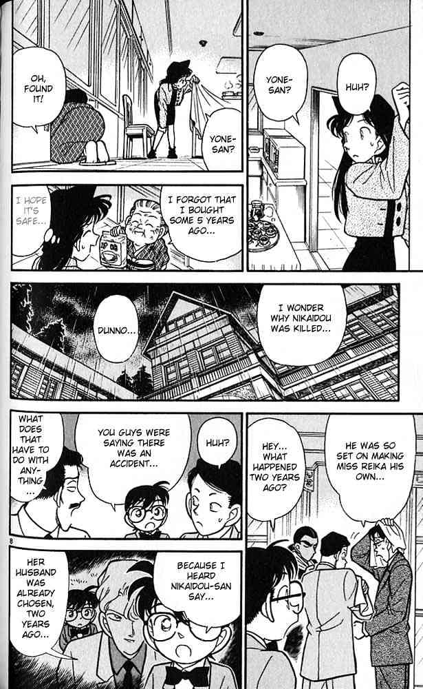 Detective Conan Chapter 88  Online Free Manga Read Image 8