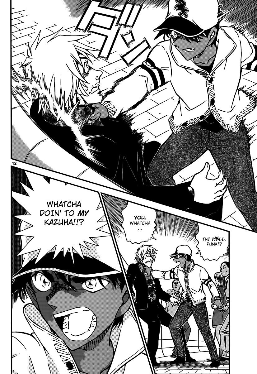 Detective Conan Chapter 881  Online Free Manga Read Image 12
