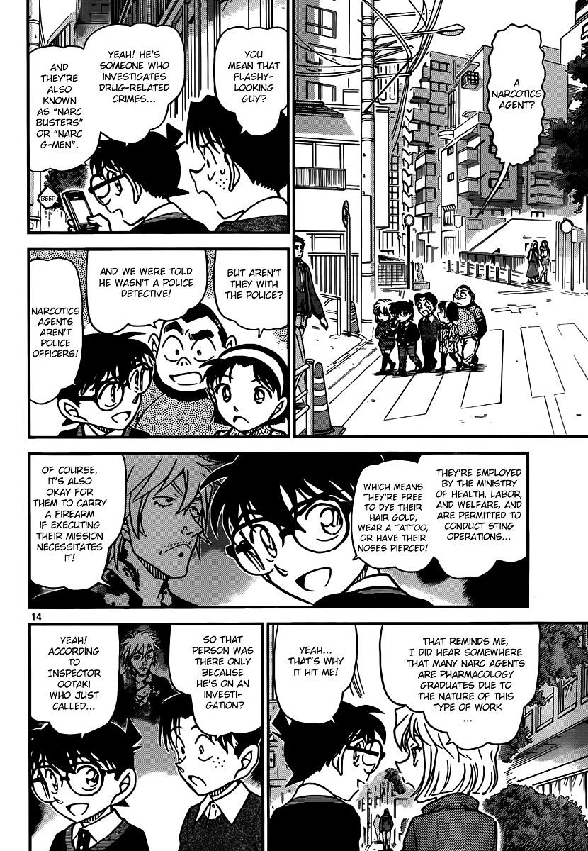 Detective Conan Chapter 881  Online Free Manga Read Image 14