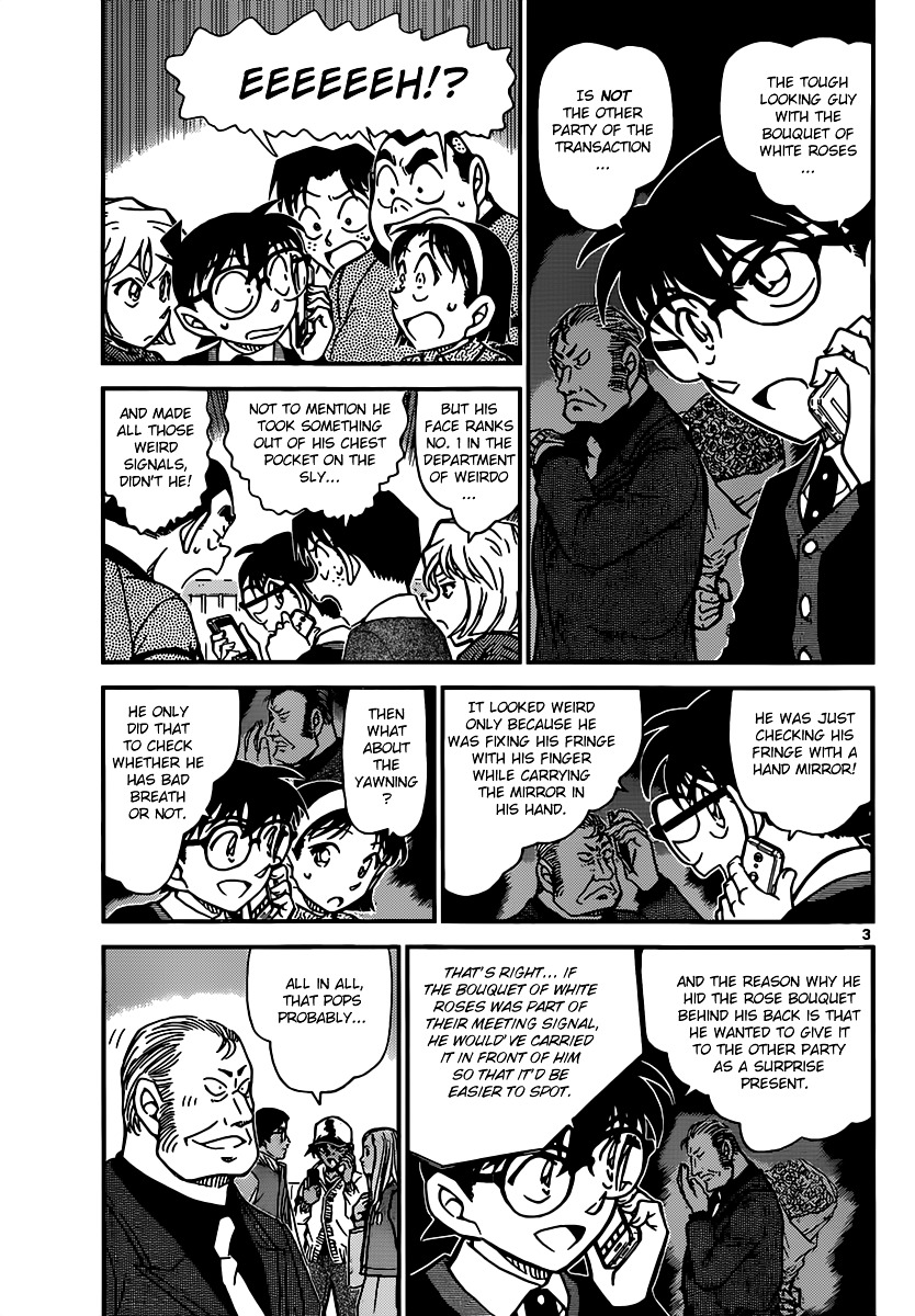 Detective Conan Chapter 881  Online Free Manga Read Image 3