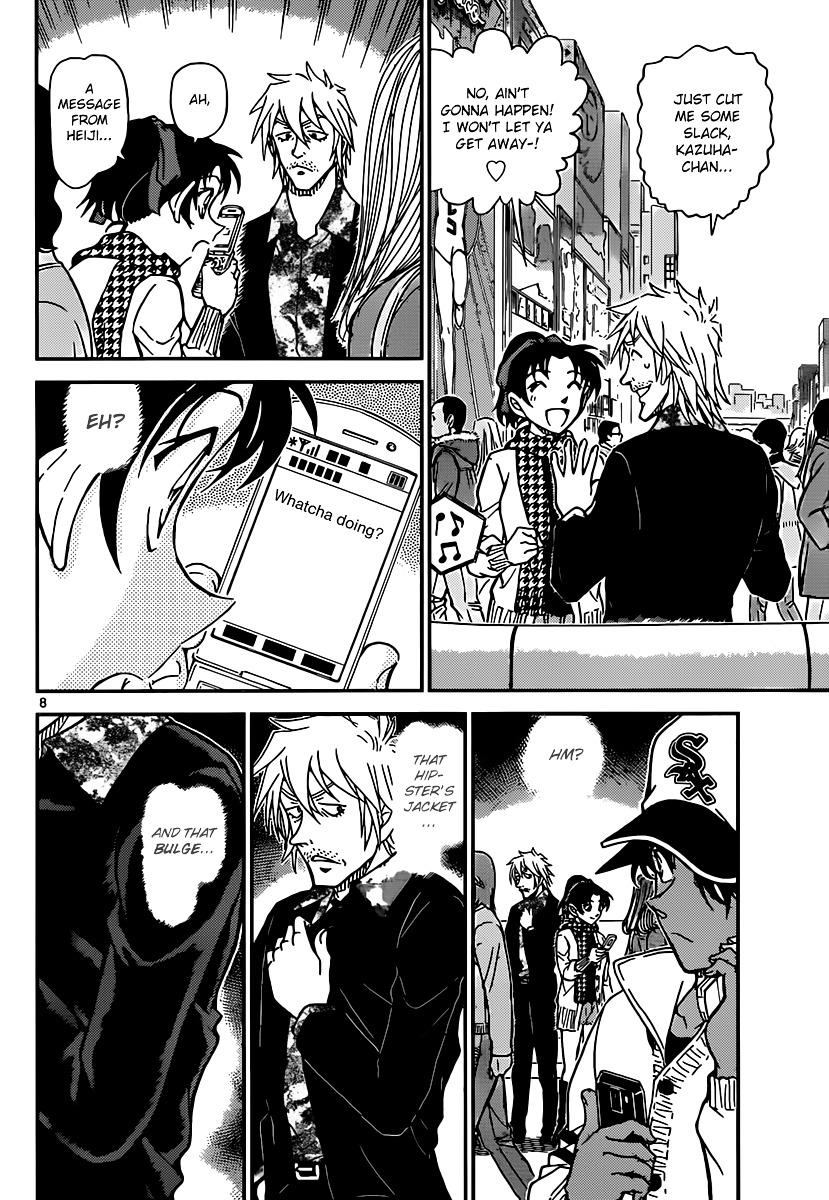 Detective Conan Chapter 881  Online Free Manga Read Image 8