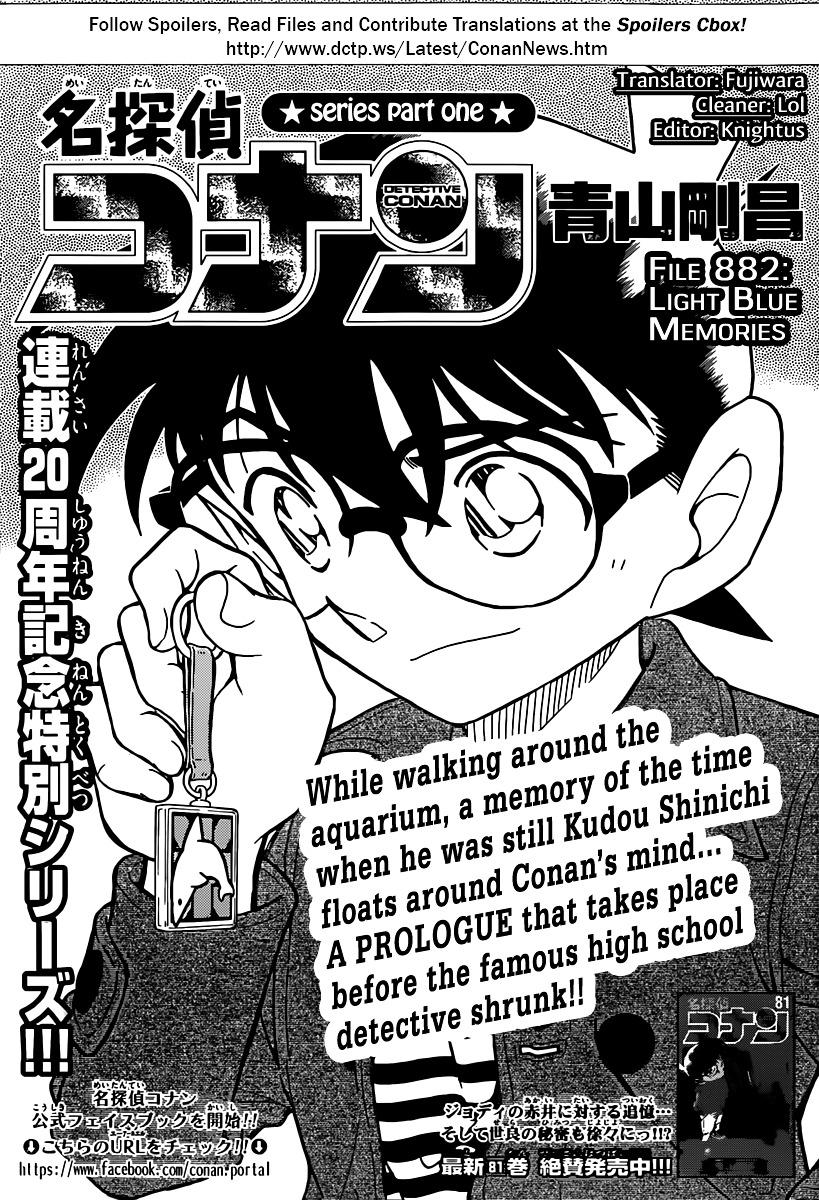 Detective Conan Chapter 882  Online Free Manga Read Image 1