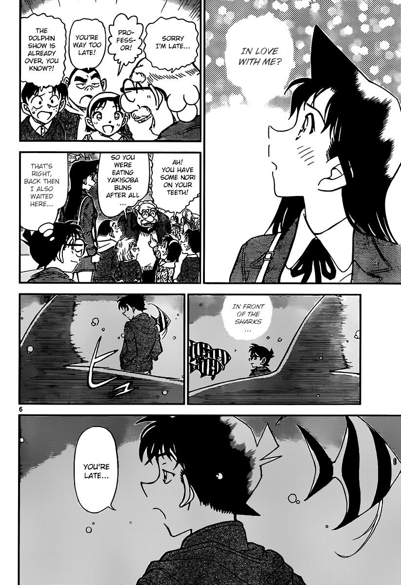 Detective Conan Chapter 882  Online Free Manga Read Image 6