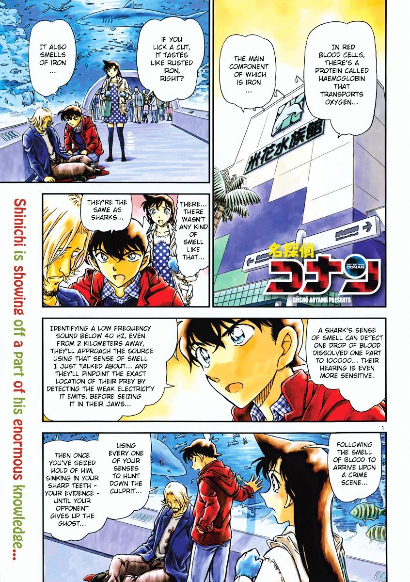 Detective Conan Chapter 883  Online Free Manga Read Image 1
