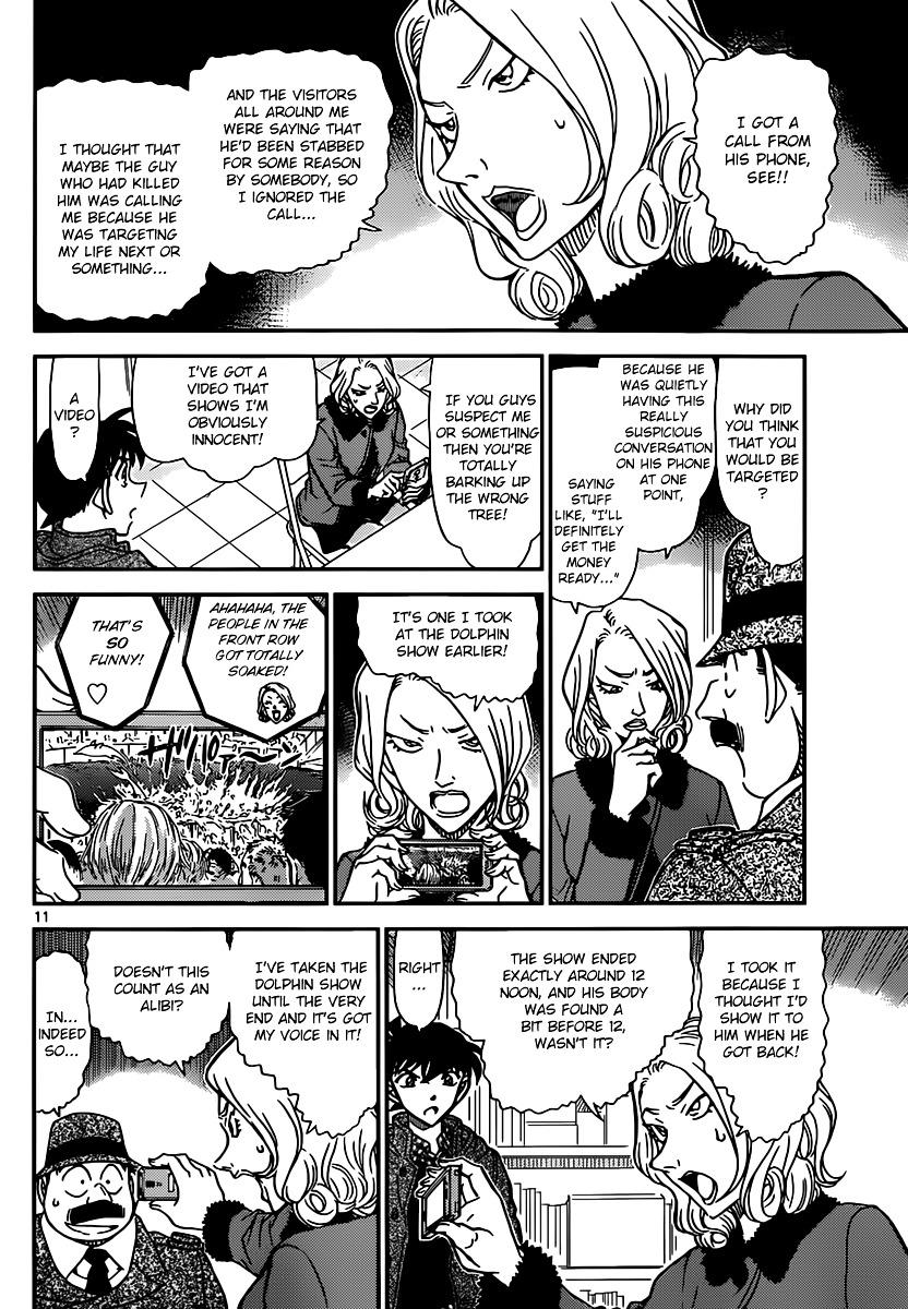 Detective Conan Chapter 883  Online Free Manga Read Image 10