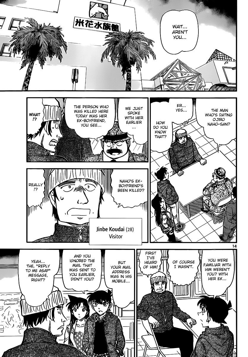 Detective Conan Chapter 883  Online Free Manga Read Image 13