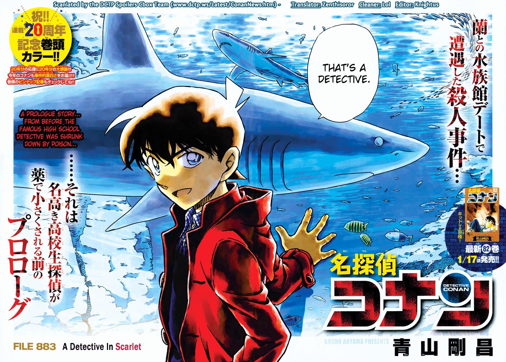 Detective Conan Chapter 883  Online Free Manga Read Image 2