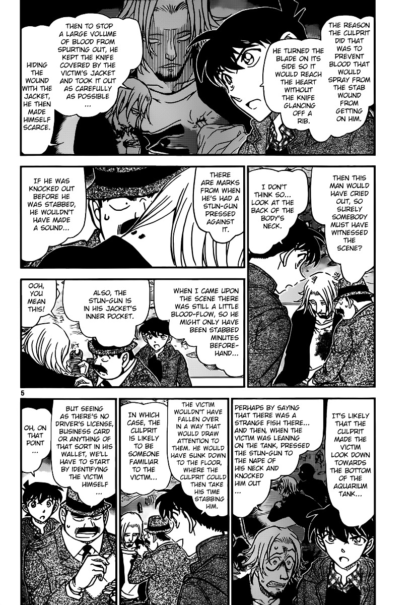 Detective Conan Chapter 883  Online Free Manga Read Image 4