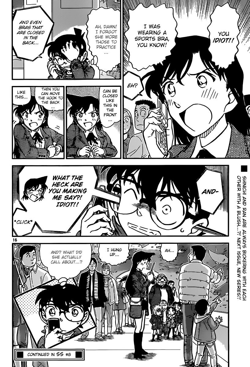 Detective Conan Chapter 884  Online Free Manga Read Image 16