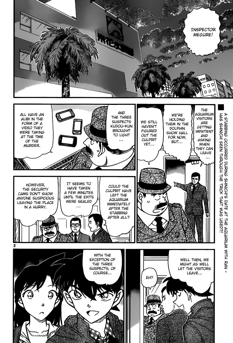 Detective Conan Chapter 884  Online Free Manga Read Image 2