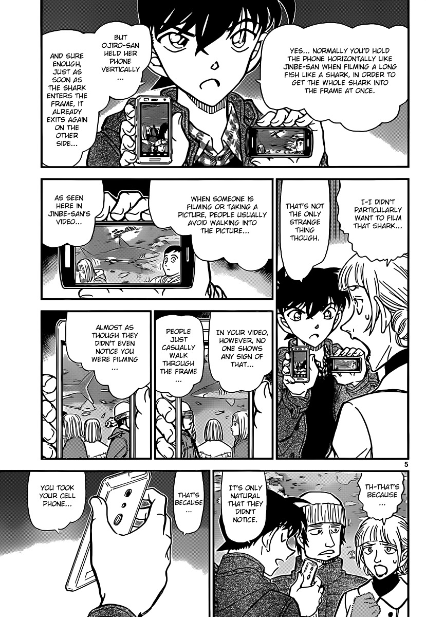 Detective Conan Chapter 884  Online Free Manga Read Image 5