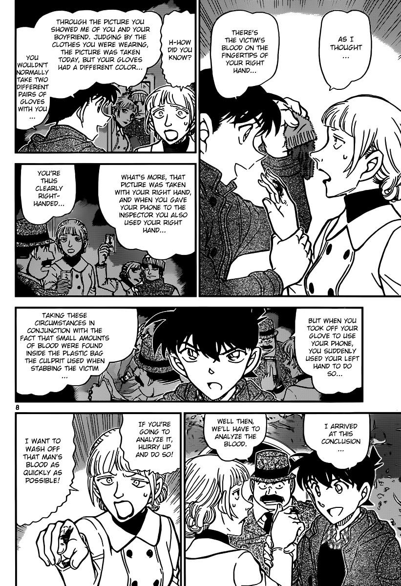 Detective Conan Chapter 884  Online Free Manga Read Image 8