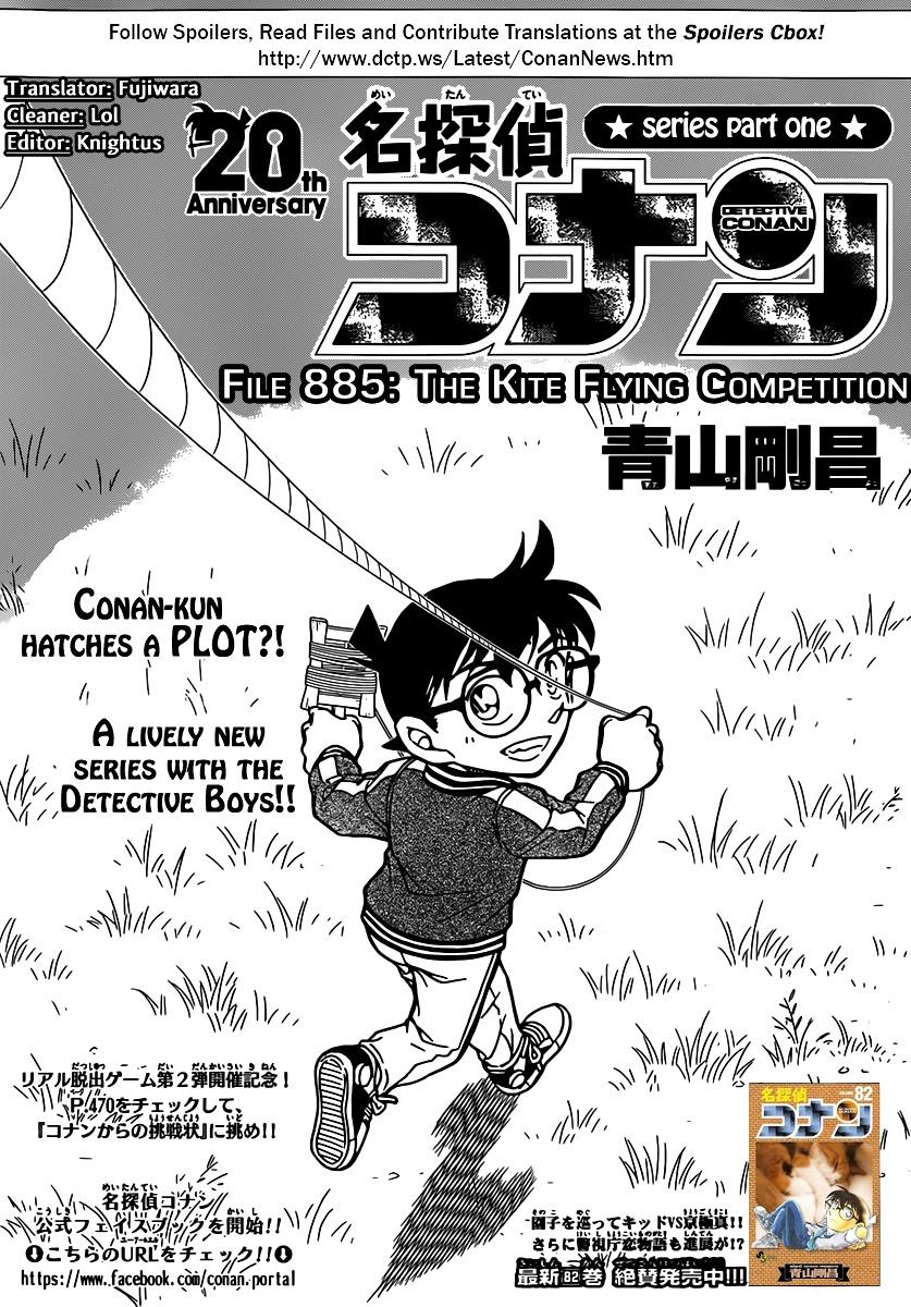 Detective Conan Chapter 885  Online Free Manga Read Image 1