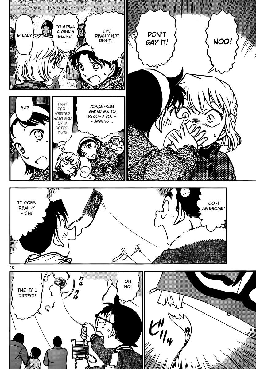 Detective Conan Chapter 885  Online Free Manga Read Image 10