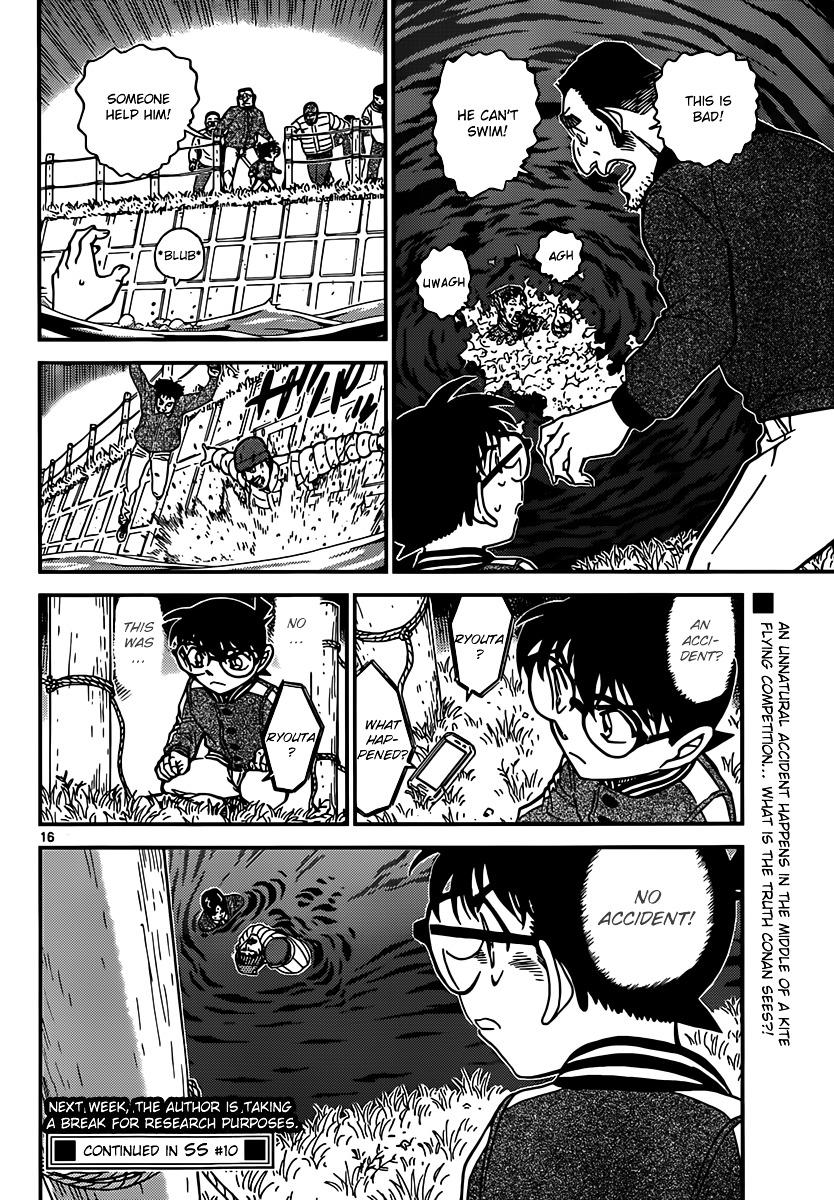 Detective Conan Chapter 885  Online Free Manga Read Image 16
