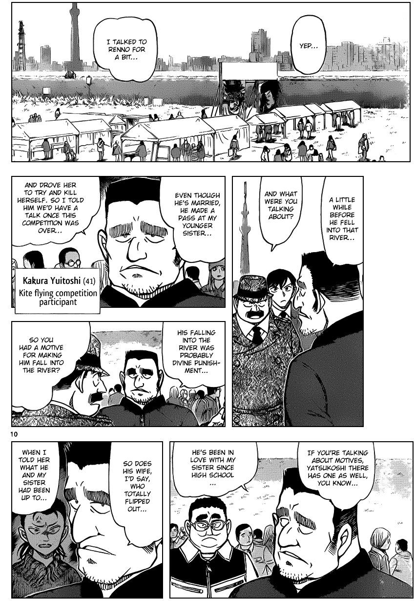 Detective Conan Chapter 886  Online Free Manga Read Image 10